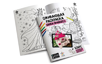 Оживающая раскраска Замки принцесс, Princess Unibora
